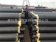 泡沫保温管的用途分析 暖气管道保温材料的供应报价