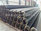 湛江玻璃棉暖气防腐保温管规格用途