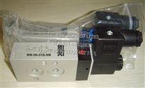 比例溢流閥AGMZO-TERS-PS-20/315