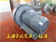 YX-31D-1(0.55KW)全风隔热漩涡气泵