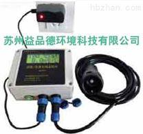 蘇州益品德供應手持式溶氧儀