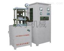 南通铜箔热压焊设备用高压气体对不锈钢均匀加压