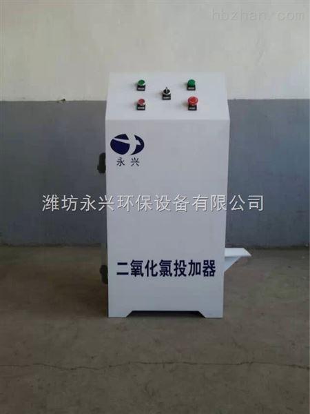 供应广东皮肤医院门诊污水杀菌消毒设备二氧化氯发生器