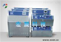 潛江UV紫外線耐黃變加速老化試驗箱
