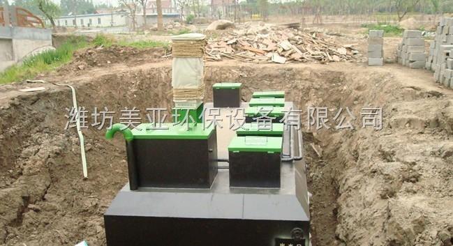 地埋式废水处理,医疗废水处理设备
