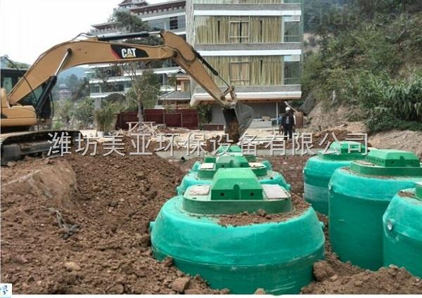 农村生活污水脱氮除磷处理设备