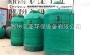 环保屠宰污水处理设备---二级过滤器