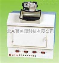 进口紫外分析仪