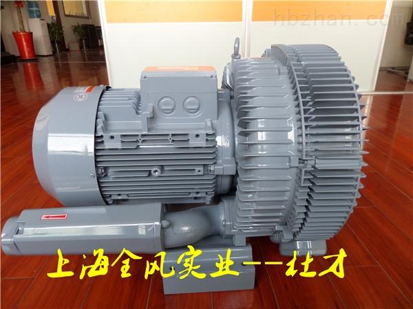 供应污水曝气漩涡气泵