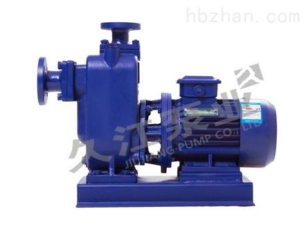 ZWL型 直联式自吸排污泵