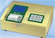 硫化物測定儀 LH-S3112