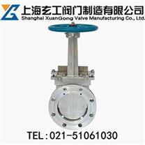 PZ43H手動單夾式刀型閘閥-上海玄工閥門製造betway手機官網