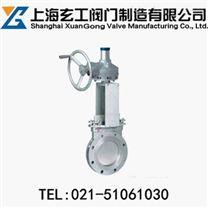 PZ75H暗杆刀形閘閥-上海玄工閥門製造betway手機官網