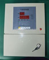 華達儀器乙醇檢漏儀,乙醇泄露報警器