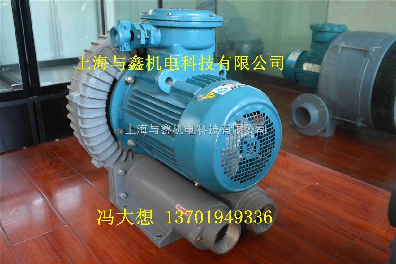 防爆鼓风机-上海与鑫机电科技有限公司