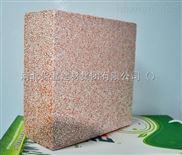 河北外墻防火真金板做法保溫層50mm厚真金板生產廠家