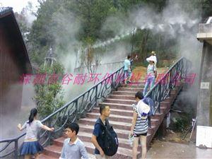 浙江苏州园林景观造雾系统设备