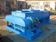 沧州英杰供应粉尘搅拌加湿机型号SJ-40双轴粉尘搅拌加湿机