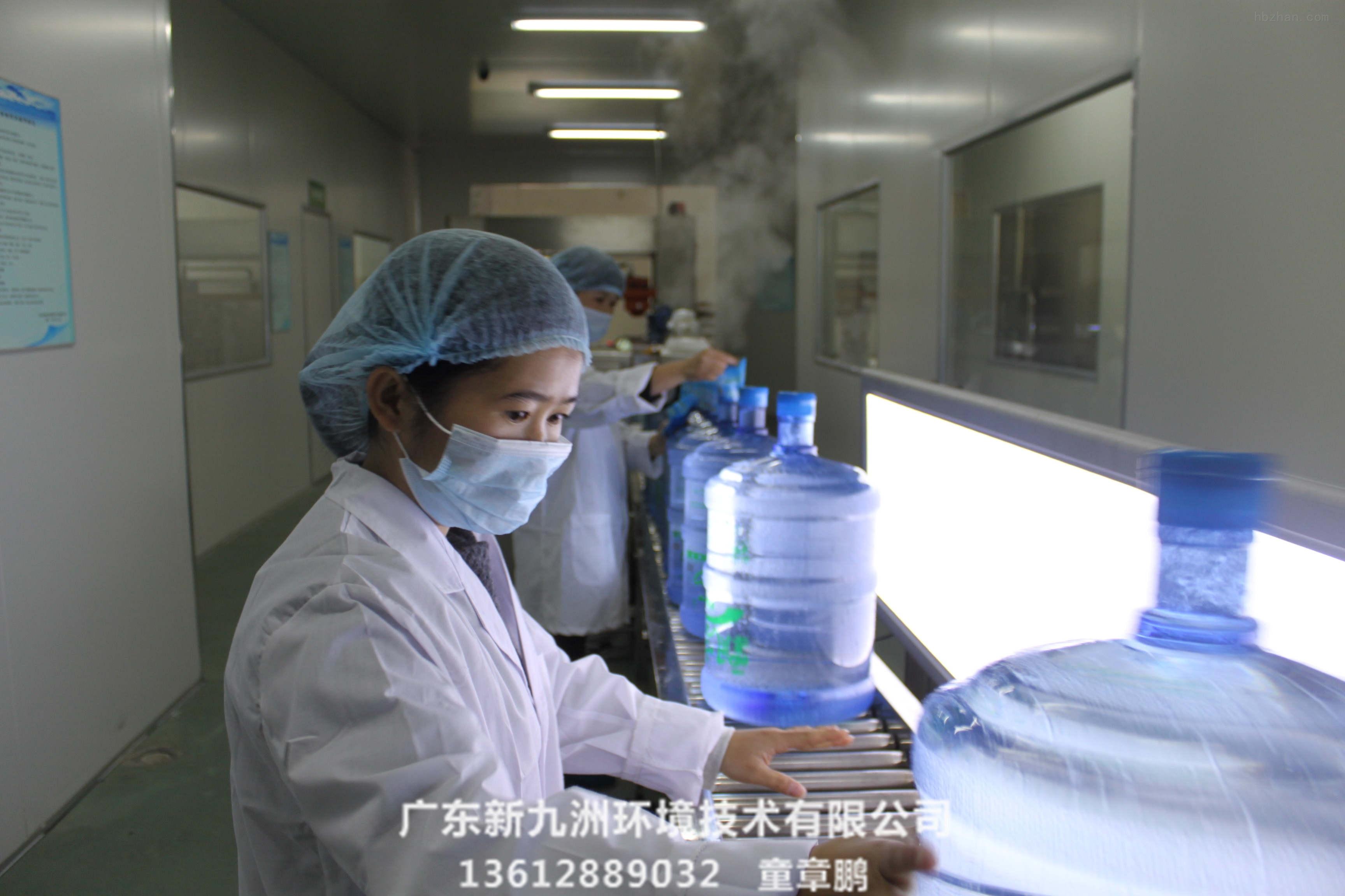 水处理 纯净水设备 矿泉水生产线 广东新九洲环境技术有限公司 桶装水