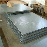 新疆3000公斤电子称,2T电子地磅秤厂家直销