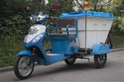 成都电动三轮环卫保洁车厂家