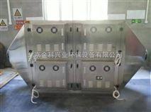 FOM-EP油漆废气治理设备
