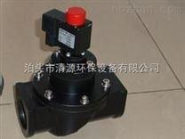 DMF-T-20s电磁脉冲阀