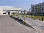 SCS上海120t地磅120吨汽车地磅价格