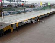 杭州SCS100吨标准汽车衡,80吨汽车地磅