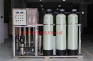 熱銷 源城區醬油廠1T/H純水betway必威手機版官網 品質保證