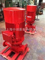 XBD-HYL立式恒壓切線消防泵