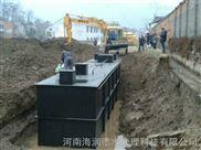HRD-供应厂家电话—酒店污水处理设备