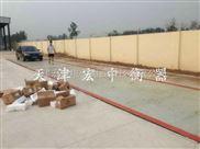 天津80吨电子秤工厂过磅