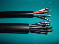 煤礦用信號電纜KVV 國標電纜報價