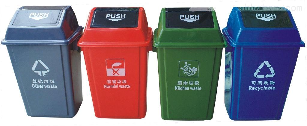 240l塑料垃圾桶 环保畅销