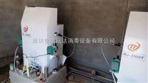 台州次氯酸鈉發生器《餘氯在線檢測儀》