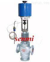 蒸汽電控三通溫度調節閥