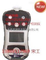 手持式美國華瑞四合一氣體檢測儀 PGM-2500價格