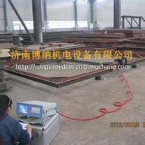 西安消除铝合金残余应力常用法振动时效法