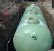 直銷化糞池 汙水處理玻璃鋼化糞池