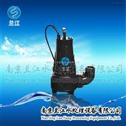 WQ系列潜水自吸式排污泵