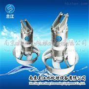 QJB0.85/8-260/3-740-小型潜水搅拌机安装支架