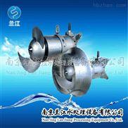 QJB4/12-620/3-480/C-QJB4/12-620/3-480/C衝壓式攪拌機廠家選型