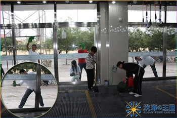 洗车店地面装修网格板生产厂家