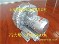 YX-91D-18.5IKW高压气泵