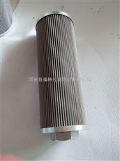 LS002-300-005MTY-30型真空滤油机精滤芯