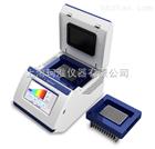 A200朗基ArtGene系列PCR基因扩增仪