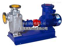 ZX型自吸泵|防爆自吸离心泵