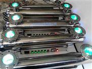 RC-UVC-1120-紫外線消毒器RC-UVC-1120
