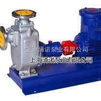 不锈钢防爆自吸泵|自吸式化工泵